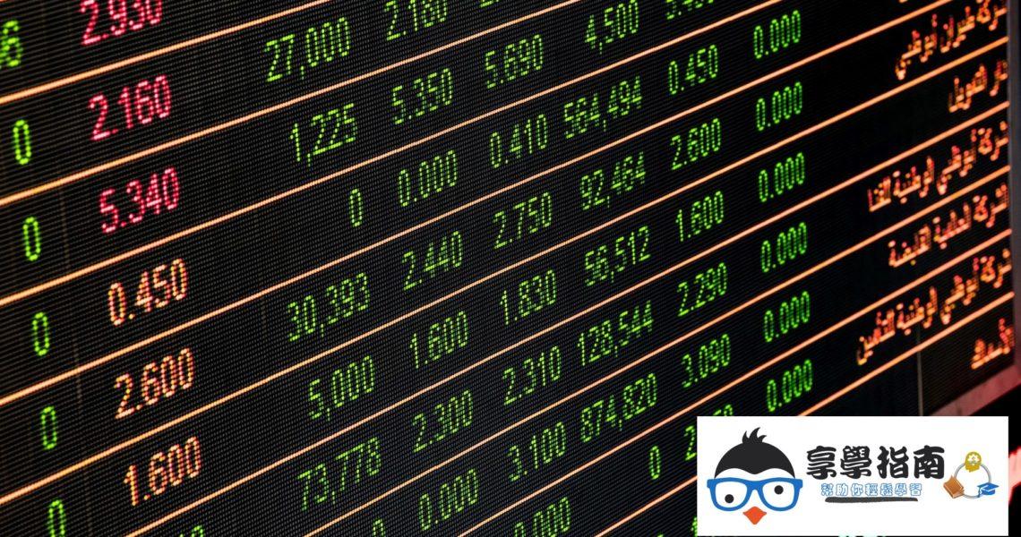 美股券商,四大券商推薦比較表
