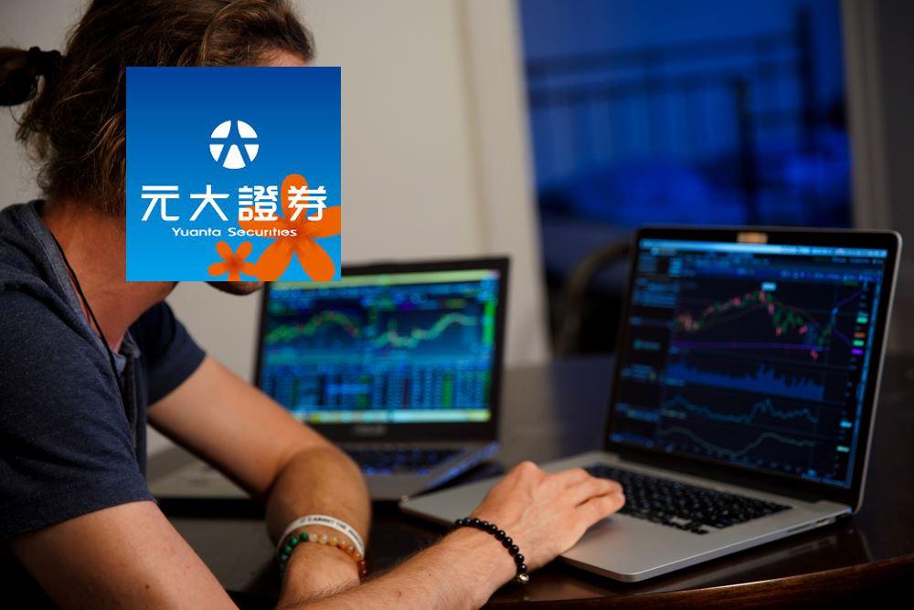 金融股最佳存股選擇